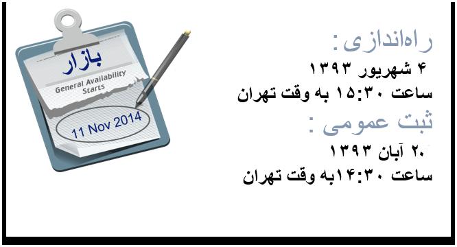 EN_Schedule_Icon2